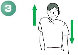 肩こり体操3