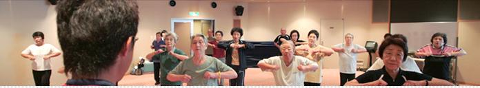 いきいき筋力トレーニング