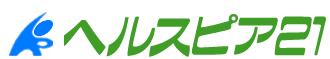 京都市健康増進センターヘルスピア21