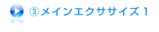 CGNTTCYP