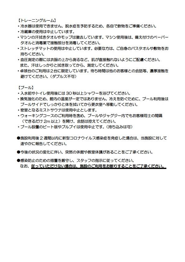 riyougennshu2.jpg